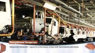 "Республика Татарстан | Регионы | Телеканал ""Страна"""