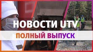 Новости Уфы и Башкирии 27.05.2020: доноры антиковидной плазмы, туристические проекты, цены на тепло