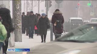 Рабочая неделя в Башкирии началась с гололёда и метели