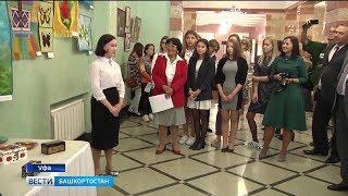 В Уфе завершился прием конкурсных работ на соискание премии имени Сергея Аксакова