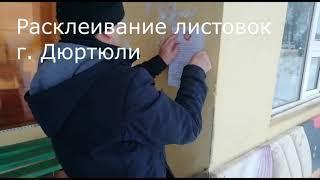 СССР 10 01 2021 БАССР УИК №6 Дюртюли Только Советские граждане являются прямыми наследниками