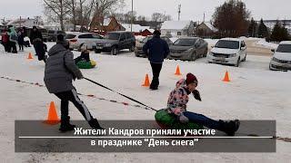 UTV. Новости запада Башкирии за 7 февраля