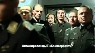 Гитлер о назначении нового президента Башкирии