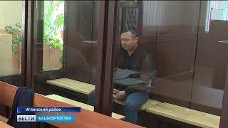 Стали известны подробности громкого дела о махинациях с землёй на миллиард рублей в Башкирии