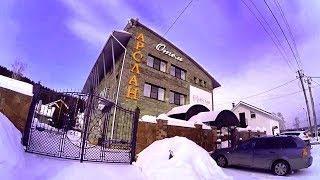 Отель Арслан в Абзаково | Обзор Отзыв номера  горнолыжка Башкирия