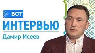 Терра Башкирия. Дамир Исеев. Интервью