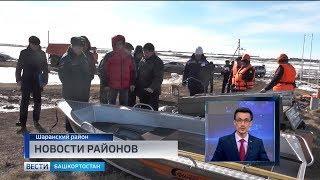 Новости районов: новый убойный цех в Ахуново и большая вода в Шаранском районе