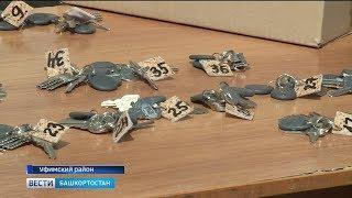 В Башкирии 36 семей дольщиков получили ключи от квартир в жилом комплексе «Новобулгаково»