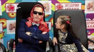 Бубушка, бабушка -  Артур Габбасов