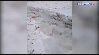 В Башкирии рыбаки чуть не утонули из-за внезапно начавшегося ледохода - видео