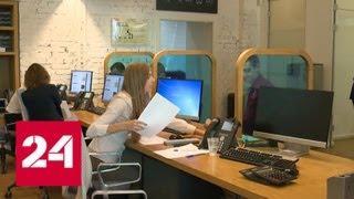 В России участились случаи выдачи кредитов вчерашним школьникам - Россия 24