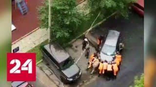 Коммунальщики в столичном Медведкове удивили Сеть - Россия 24
