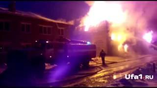 Сильный пожар в уфимской Нижегородке