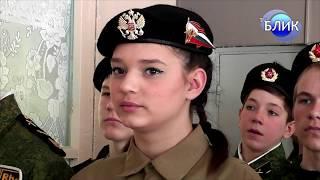 """Районная спортивная военно-патриотическая игра """"Зарница-2018"""""""