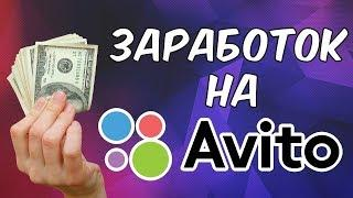 Авито Давлеканово бесплатные объявления