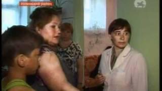 Взрывы в Башкирии. Сутки после трагедии