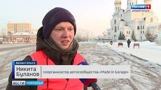 В Архангельске прошёл флешмоб под названием «Автоёлка»