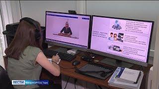 Школьники и студенты Башкирии остаются на дистанционном обучении