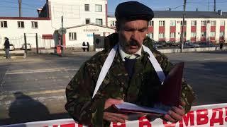 Пикет Нагибина возле УВД Нефтекамска    1 ноября 2018