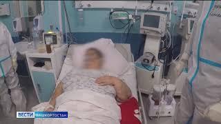 В Башкирии быстро растет число болеющих коронавирусом – еще плюс 47 за сутки