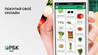 В РБ запущен сервис по доставке фермерских продуктов на дом