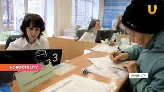 Новости UTV. Пособия по безработице