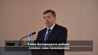 UTV. Новости центра Башкирии за 14 февраля