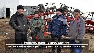 UTV. Новости севера Башкирии за 5 апреля (Бирск, Мишкино, Бураево, Краснохолмский, Караидель)