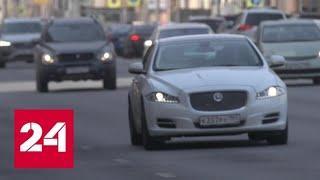 Введение нового стандарта автомобильных государственных знаков в РФ откладывается - Россия 24