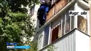 В Уфе женщина сорвалась с балкона