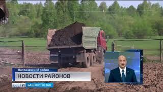 Новости районов: аграрные хитрости Балтачевского района и «Золой сапсан» в Кумертау