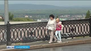 Синоптики прогнозируют потепление в Башкирии