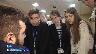 Школьников Башкирии научили создавать свой бизнес