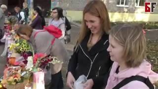 Осенняя ярмарка в детском саде № 170. г. Уфа