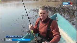 """""""Вести с рыбалки"""". Эфир от 22.03.2019"""