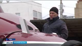 В Уфе готовятся к Дням Татарстана в Башкортостане