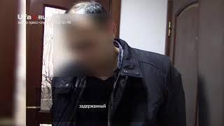 Задержали грабителя с «баночкой»