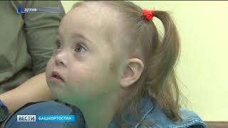 В Башкирии на реабилитацию детей-инвалидов будут выдавать денежные сертификаты