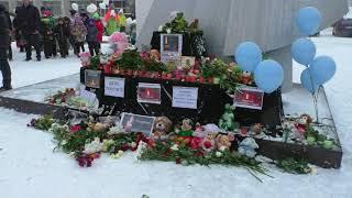 Акция памяти жертв пожара в Кемерово, проведенная в ЗАТО Межгорье