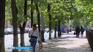 Жителей Башкирии ждут четырехдневные праздничные выходные