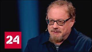 Николай Злобин: Иран не выдержит давления Америки - Россия 24