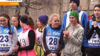"""Уже в эту субботу пройдет легкоатлетический забег """"Осиновка-Бирск"""""""