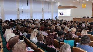 Новости UTV. Заседание Горсовета в администрации ГО г.Стерлитамак