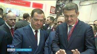 Башкортостан в Сочи подписал инвестсоглашения в сфере АПК на 30 млрд рублей