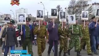 В праздничных шествиях в День Победы в Братске приняли участие более 27 тысяч человек