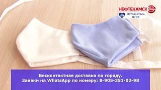 Новости о компании ЭММК.