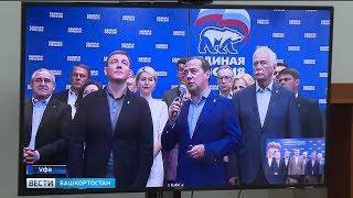 Радий Хабиров поблагодарил жителей Башкортостана за хорошую явку на выборы
