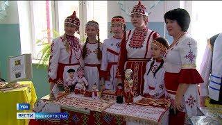 В Башкирии отметили Международный день родного языка
