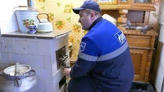 О сертификатах на газификацию для льготников