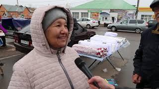Арис Новости 14 10 2019